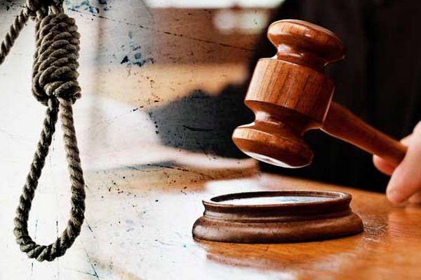sistema prisional e pena de morte no Japão