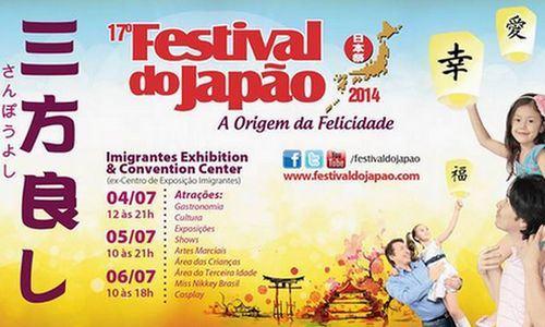 17° Festival do Japão 2014