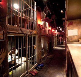 Alcatraz E.R.