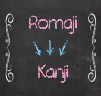 Converter romaji em kanji