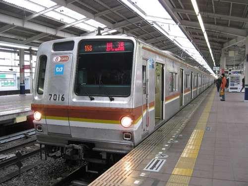 Melodias nas Estações de Trem Japão