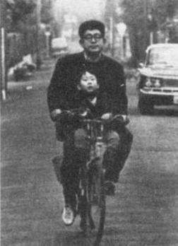 Hikari e Kenzaburo Oe