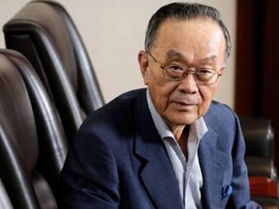Os Homens mais ricos do Japão - Akira Mori