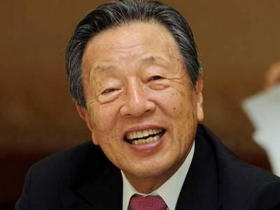 Os Homens mais ricos do Japão - Han Chang-Woo