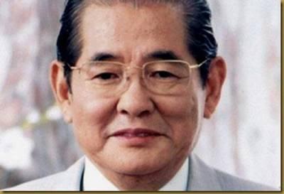 Os Homens mais ricos do Japão - Kunio Busujima
