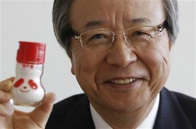 Os Homens mais ricos do Japão - Masatoshi Ito