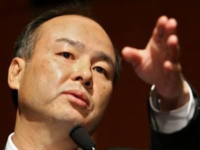 Os Homens mais ricos do Japão - Masayoshi Son