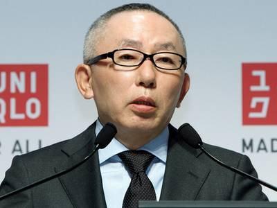 Os Homens mais ricos do Japão - Tadashi Yanai