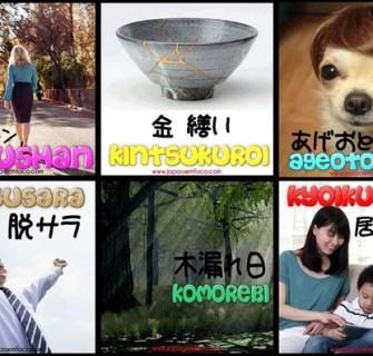 Palavras que só existem na língua japonesa