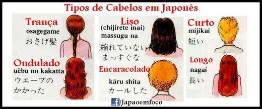 Barbearias e sal es de beleza no jap o curiosidades do jap o for Tipos de manga japones