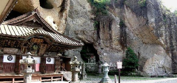 Templo Oya