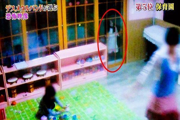 Programas sobre fantasmas no Japão
