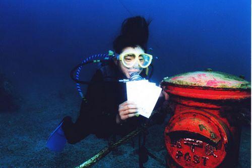Caixa de correio aquática