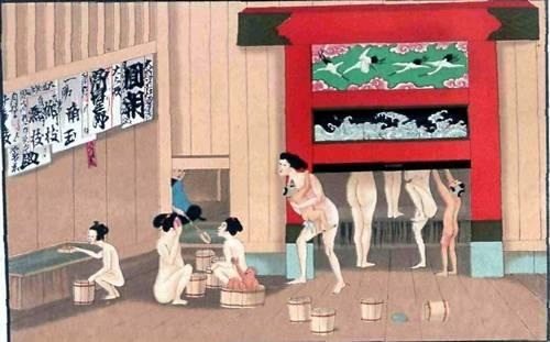 Casas de Banho Públicas no Japão