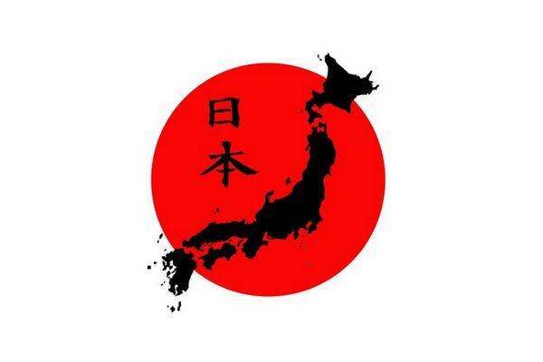 100 fatos sobre o Japão