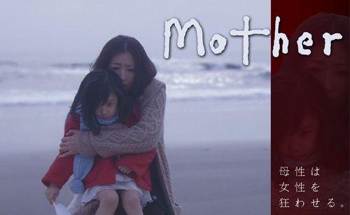 Dorama Mother