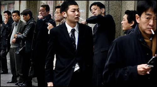 Fumantes no Japão