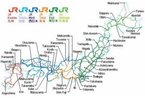 Japan Rail Pass - Passe livre de trem para turistas