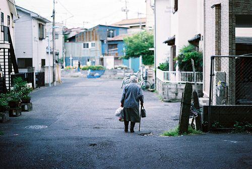 Kodokushi - Morte Solitária no Japão