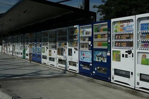 Máquinas automáticas no Japão