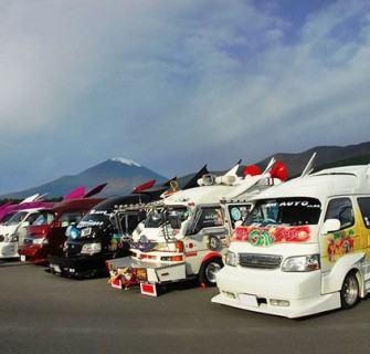 Vans japonesas