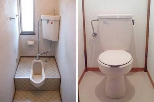 banheiro washiki-youshiki