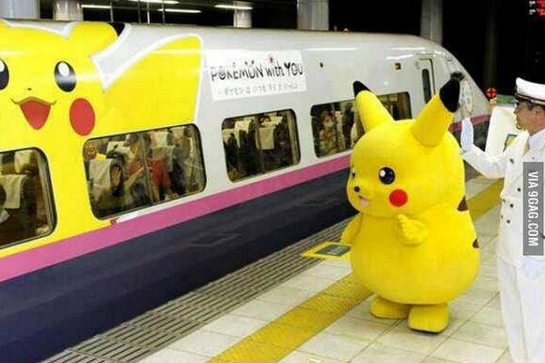 pokemon-trem