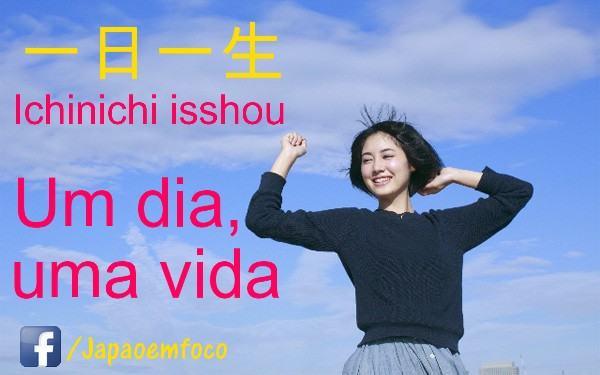 Provérbios E Ditados Japoneses Curiosidades Do Japão