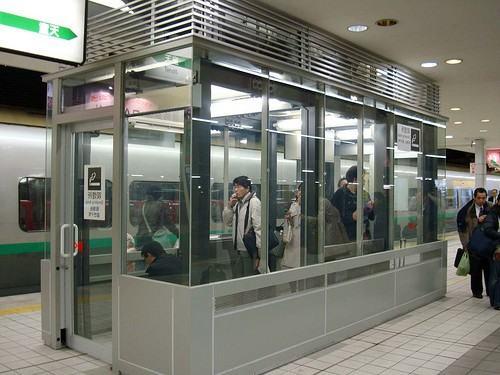 Área de fumantes no Japão