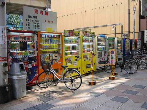 Máquinas automáticas