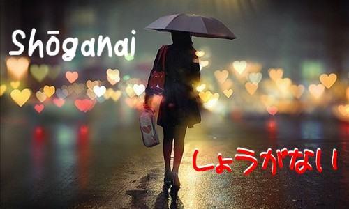 10 Palavras Importantes No Japão Curiosidades Do Japão