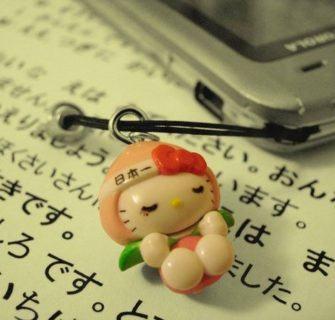 10 dicas para aprender japonês
