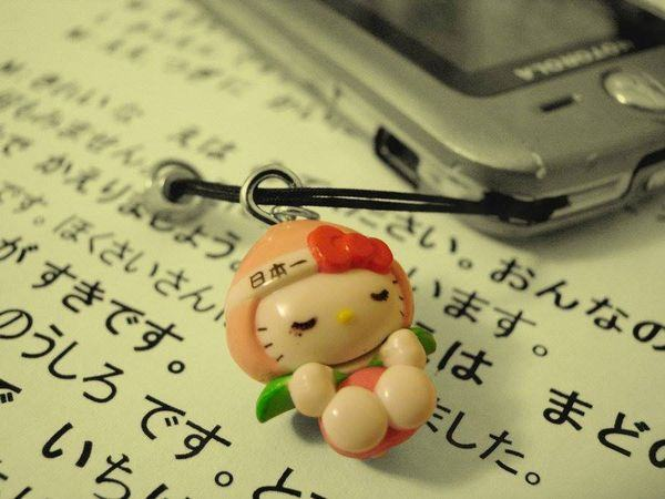 Frases Básicas Em Japonês Curiosidades Do Japão