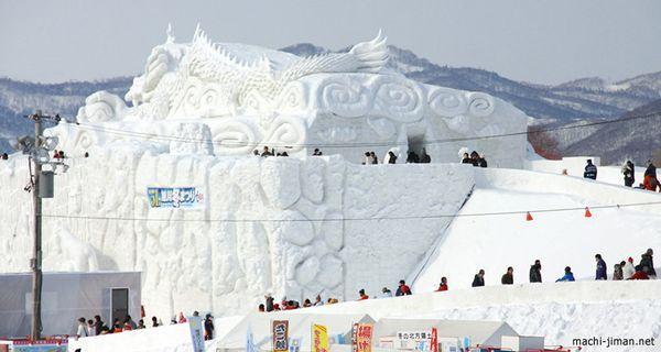 Asahikawa Winter Festival (talonjapan.com)