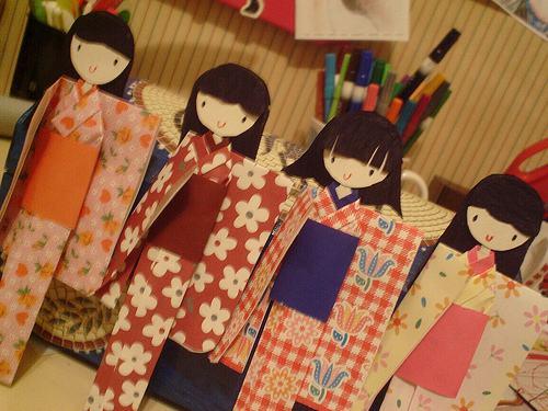 washi 4
