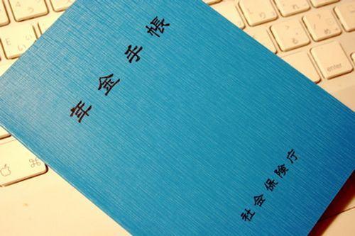 Como receber o resgate da aposentadoria do Japão