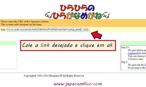 Conversor de kanji para furigana (hiragana.jp)