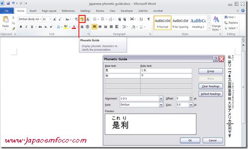 Phonetic Guide - Recurso do Microsoft Word