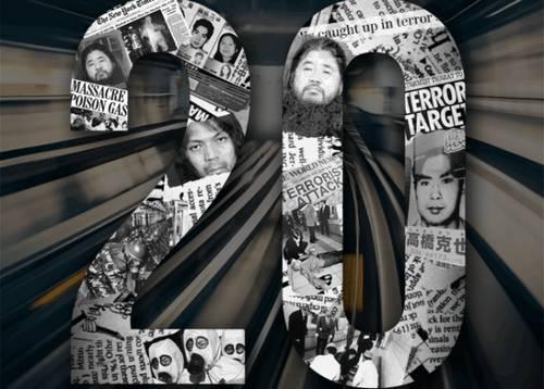 20 Anos Após o Ataque do Gás Sarin no Metrô de Tóquio