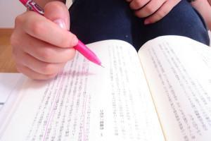 estudar japonês