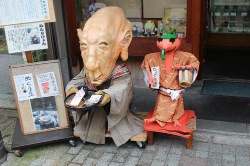 Ichijo-dori (Yokai Street)