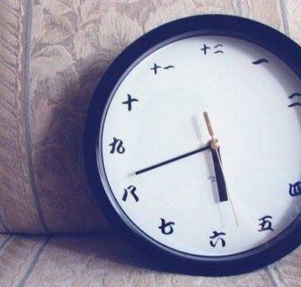 horas em japonês relógio