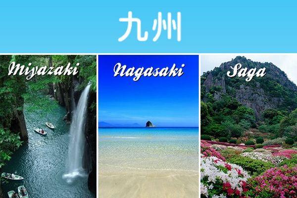 As belezas da região de Kyushu