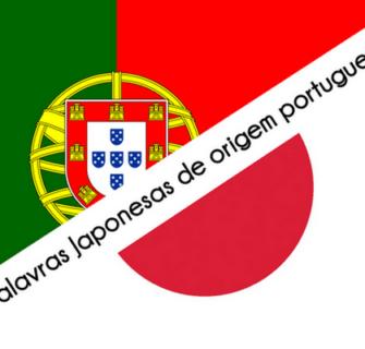 Palavras Japonesas de Origem Portuguesa