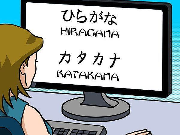 6 passos para aprender japonês
