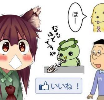 Exemplos de Aizuchi