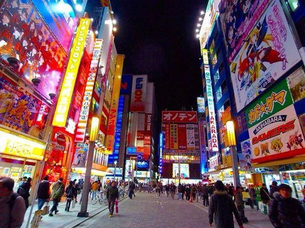 Akihabara, bairro dos eletrônicos