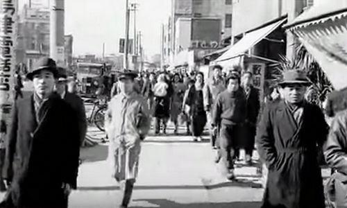 Descubra o Japão da década de 40