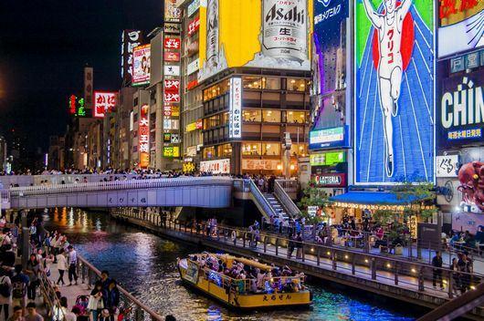 Dotonbori, Ponte Ebisu, Osaka (commons.wikimedia.org)