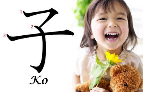 criança em japonês